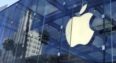 Apple Bakal Luncurkan iPhone 5G Tahun 2020?