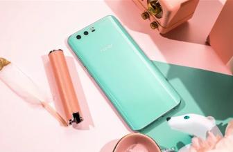 Bocoran Huawei Honor 9 Lite Terungkap