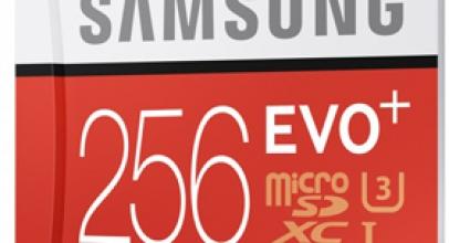Samsung Bakal Rilis MicroSD Super