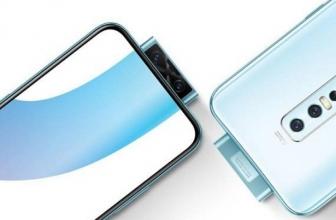 Berita XL: Review Vivo V17 Pro, Kameranya Ganas