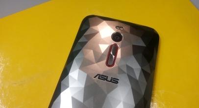 Asus ZenFone 2 Deluxe Special Edition  Prosesor Kencang, Kinerja Nendang