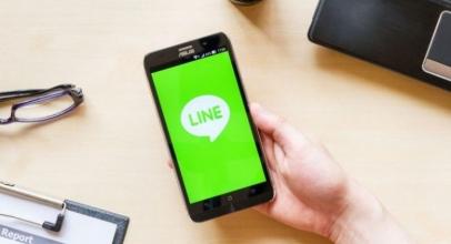Agar Lebih Dekat Dengan Pengguna, LINE Buat Mata Uang Digital