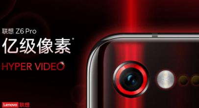 Bakal Segera Dirilis, Lenovo Z6 Pro Usung Kamera 100 MP