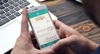 3 Aplikasi Al-Quran Paling Banyak Diunduh di Bulan Ramadhan
