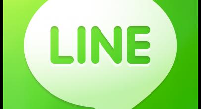 Non-aktifkan Notifikasi Grup LINE