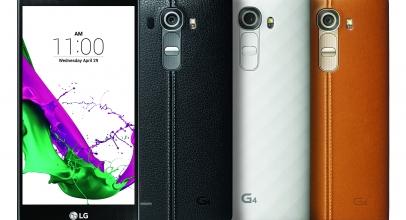 LG G4, Aperture f/1,8 jadi Bukti