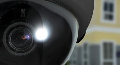 Hikvision Menyediakan Sistem Keamanan Canggih