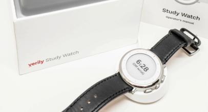 Verily Study Watch, Jam Tangan Kesehatan Masa Depan