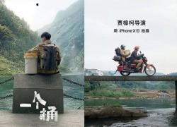 Apple Bakal Garap Film Pendek Menggunakan iPhone XS