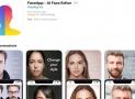 Hati-Hati, 10 Ribu Orang Indonesia Telah Tertipu Aplikasi FaceApp Palsu