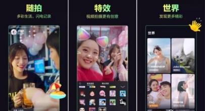 TikTok Luncurkan Aplikasi Video Chatting Mirip Instagram Stories