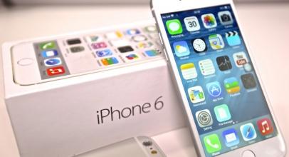 iPHONE 6 HARGA 9,7 JUTA