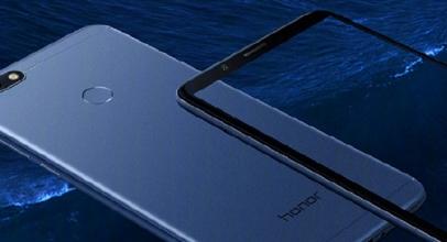Huawei Honor 7C Bawa Fitur Face Unlock Harga Terjangkau