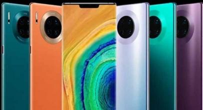 Huawei, Raja Produsen Ponsel China