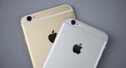 6 HAL PENTING RUJUKAN BELI iPHONE 6