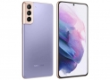 XL Axiata Tawarkan Samsung S21 Satu Rupiah