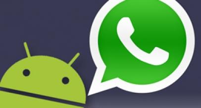 4 Jurus Setingan Penting Soal Privasi WhatApp