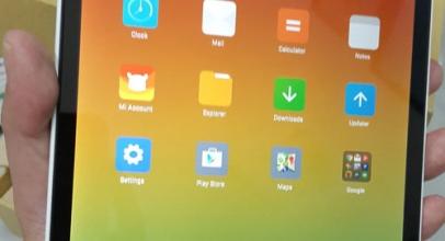 Xiaomi MiPad, Stylish Plus Simple