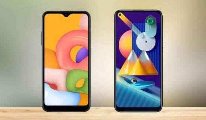 Samsung Galaxy M01, Seri Galaxy Tak Sampai 2 Jeti