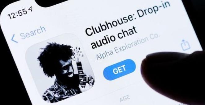 Manfaat Clubhouse di Era Social Media Baru