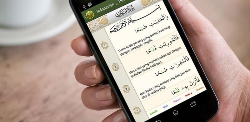 XL Corner: Lengkapi Ramadan dengan 3 Aplikasi AlQuran